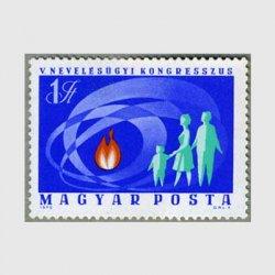 ハンガリー 1970年教育会議