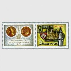 ハンガリー 1977年Sopron700年タブ付き