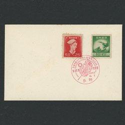 1948年 赤十字共同募金2完貼 初日カバー