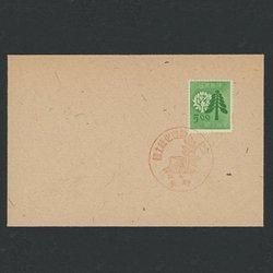 1949年 国土緑化 初日カバー
