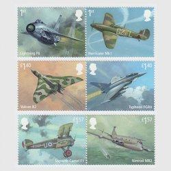 イギリス 2018年イギリス空軍100年6種