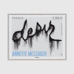 フランス 2018年美術切手「アネット・メサジェ」
