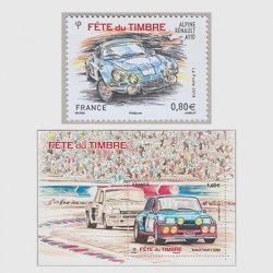 フランス 2018年切手の日