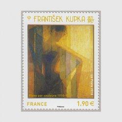 フランス 2018年美術切手「フランティセック・クプカ」
