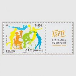 フランス 2018年ASPTTスポーツ連盟100年タブ付