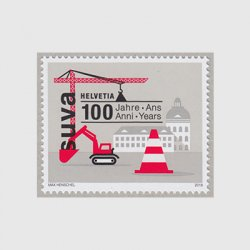スイス 2018年保険会社100年