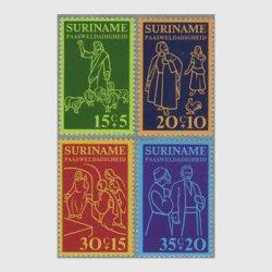 スリナム 1975年イースター4種