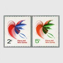 パプアニューギニア 1969年極楽鳥2種※シミ