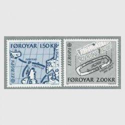 フェロー諸島 1982年ヨーロッパ切手バイキングの北大洋ルートなど2種