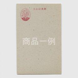 普通はがき 桜はがき15銭・タイプ I