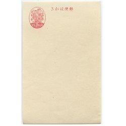 普通はがき 桜はがき15銭・タイプII