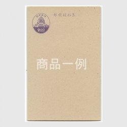 普通はがき 旧議事堂2円(紫)