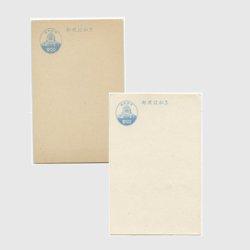 普通はがき 旧議事堂2円(青)