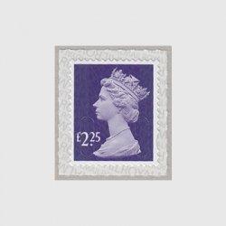 イギリス 2018年普通切手£2.25