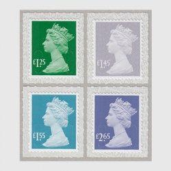 イギリス 2018年普通切手4種