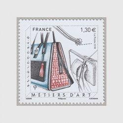 フランス 2018年工芸(皮革製品)