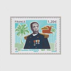 フランス 2018年MORTENOL海軍大尉