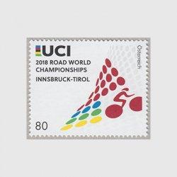 オーストリア 2018年ロード世界選手権インスブルック