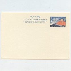 外信用はがき アジア・オセアニア郵便連合加盟記念