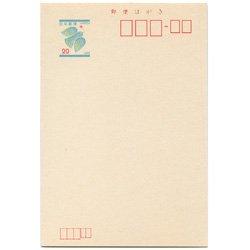 青い鳥はがき「1976」20円