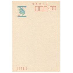 青い鳥はがき「1977」20円