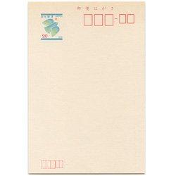 青い鳥はがき「1978」20円