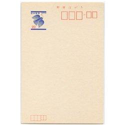 青い鳥はがき・年号表示無し 濃色20円