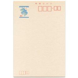 青い鳥はがき・年号表示無し 淡色40円