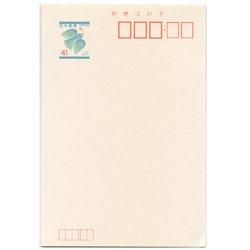 青い鳥はがき「1991 平成3年」41円