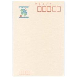 青い鳥はがき「1992 平成4年」41円