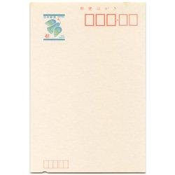青い鳥はがき「1992 平成4年」41円・くぼみ入り