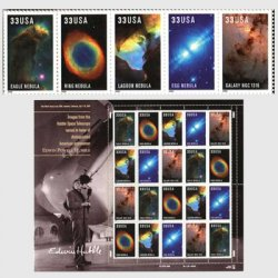 アメリカ 2000年ハッブル宇宙望遠鏡