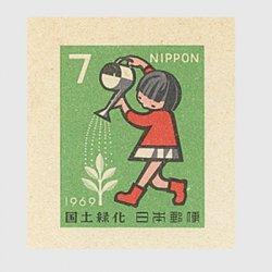 記念はがき 1969年国土緑化