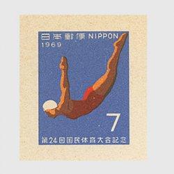 記念はがき 1969年第24回国体夏季
