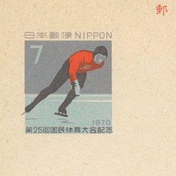 記念はがき 1970年第25回国体スケート