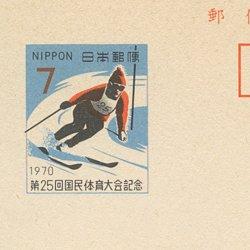 記念はがき 1970年第25回国体スキー