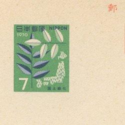 記念はがき 1970年国土緑化