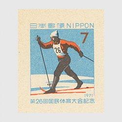 記念はがき 1971年第26回国体スキー