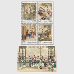 中国 2018年中国古典文学 紅楼夢3次