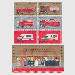 中国香港 2018年消防150年