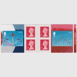 イギリス 2018年イギリス空軍100年切手帳(レッド・アローズ)