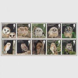 イギリス 2018年フクロウ10種