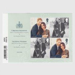 イギリス 2018年ヘンリー王子ご成婚ミニチュアシート