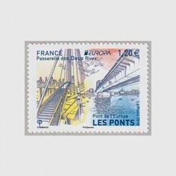 フランス 2018年ヨーロッパ切手「橋」