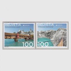 スイス 2018年ヨーロッパ切手「橋」2種