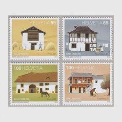 スイス 2018年バレンベルク野外博物館4種