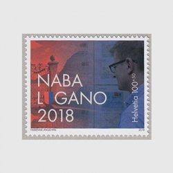 スイス 2018年ナバ切手展