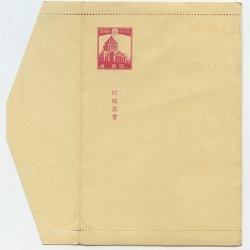 封緘はがき 1937年4銭黄紙※わずかなシミ