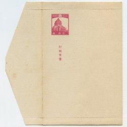 封緘はがき 1940年4銭白紙 ※シミなど