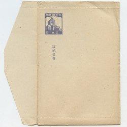 封緘はがき 1942年5銭・目打あり ※シワ、シミ、糊部分の付着